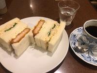 喫茶店ぶらぶら札幌編その8