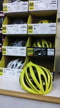MAVICのヘルメット