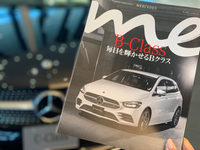 Mercedes me magazine 2019夏号☀︎