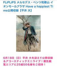 Happy News ☆
