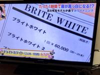 1時間6万円やと