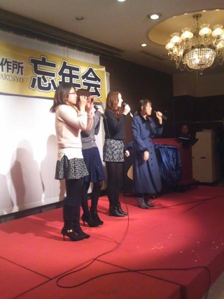 美女4人組  優勝しました
