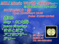 MILI Music World vol.4 出ます!!