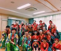和歌山さくら支援学校演舞!年内最終イベント