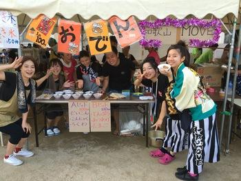 小学校 今福 長崎県松浦市の小学校一覧