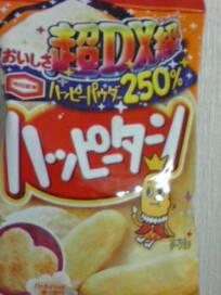 250%☆