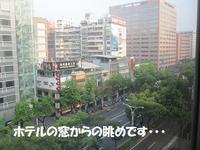 台湾春の旅~8「朝市へ」