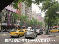 台湾春の旅~9「故宮博物院」