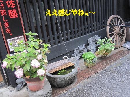 「黒江ぬりもの館」へ~♪