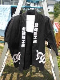 いいお天気(^0^)