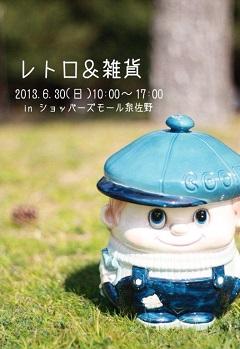 明日は泉佐野へ。