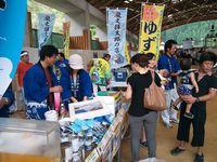 サマーフェスティバルin清水イベント参加