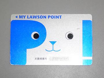 LAWSON PONTAカード