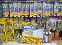 北港釣り公園の太刀魚!!