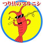 和歌山のマルニシ釣具店