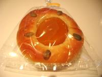 秋のパン★