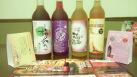 中野梅酒スタンプラリー