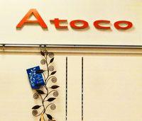 セレクト雑貨のお店 Atoco - アトコ