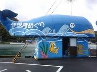 日本海の旅16