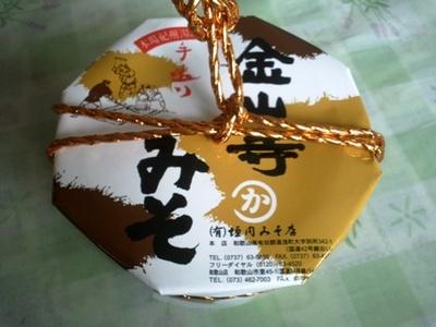 金山寺味噌の画像 p1_15