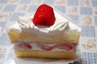 ケーキ工房 匠・太平