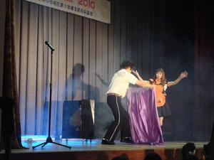 ふれ愛 芸術文化祭2010