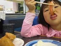 寿司食いねェ~
