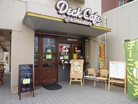 『Deck Cafe』さんへ~♪