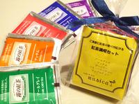 紅茶の香り広がる紅茶満喫セット♪