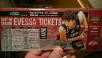 エヴェッサのチケット