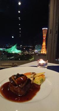 神戸の夜景を観ながらディナー