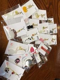 #和歌山#猫美容#手作り猫雑貨 ククちゃん 恵