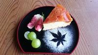 紅玉のバターケーキ☆