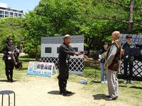 和歌山城にて「名取三十郎」任命式