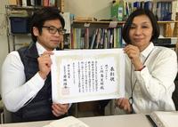 城プロジェクトの皆さんおめでとう!!