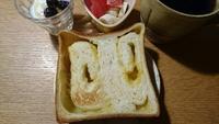 何食パンだったかな?