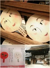 日本一の美麗神社