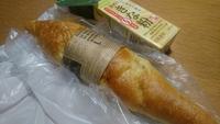 今日のお昼ごパン☆レトロバケット小倉