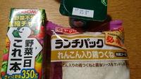今日のお昼ごパン☆
