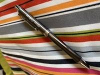 名入れ多機能ペン