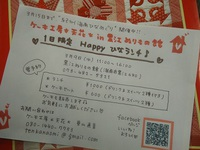 Happy ひなランチ♬