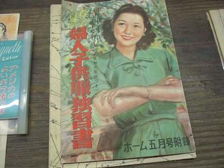とと姉ちゃんの時代の婦人雑誌