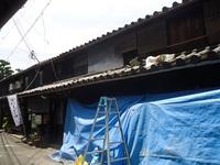 瓦の修理♪