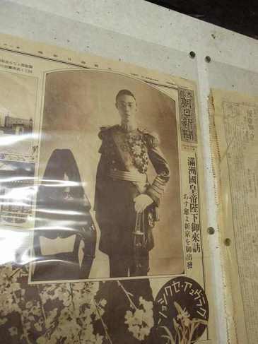 百年前の和歌山新報