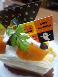 Happy Halloween♪゜・*:.。. .。.:*・♪