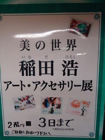 黒江ジャパンさんご苦労様でした♪゜・*:.。. .。.:*・♪