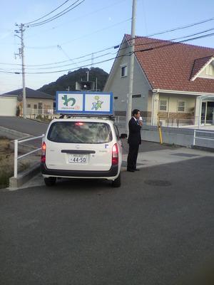紀三井寺地区にて街頭演説