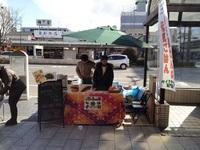 和歌山放送ラジオに出演します!