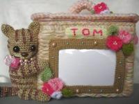トム君の手作り作品