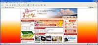 熊本・鹿児島ブログがオープン!